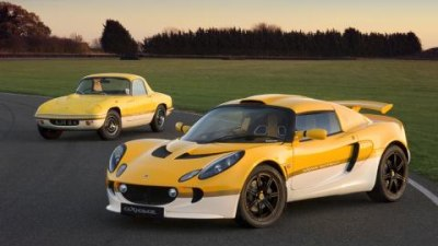 Lotus Exige Sprint gets 70's funky to celebrate 40 years of production