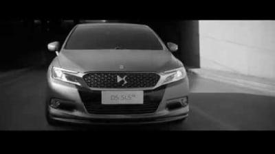 Citroen DS 5LS R Concept Revealed Ahead Of Beijing Auto Show: Video