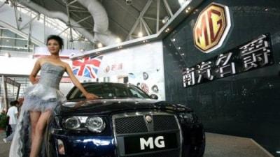 NAC MG UK Ltd Changes Name To MG Motor UK Ltd