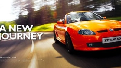 MG TF Roadster resurrection in doubt
