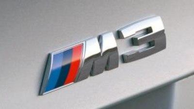 2008 BMW M3 sedan video