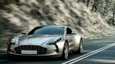 First Prototype Aston Martin One-77 To Be Unveiled