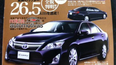 2012 Toyota Camry Brochure Images Surface Online