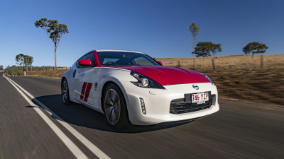 2020 Nissan 370Z pricing and specs