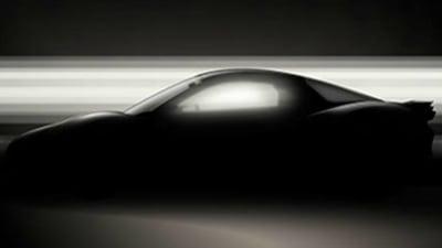 Yamaha Sports Car Concept For Tokyo