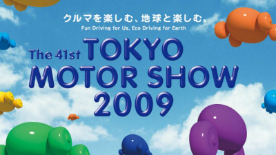 2011 Tokyo Motor Show Moved To Smaller Venue, Pushed To December