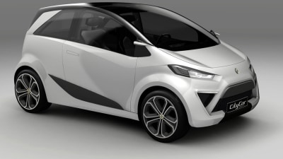 Lotus City Car Coming In 2013