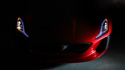 Rimac One Concept Teased In Lead-up To Frankfurt: Video