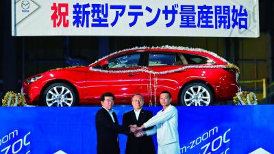 2013 Mazda6 Production Begins In Japan