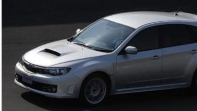 2008 Subaru WRX STi official video