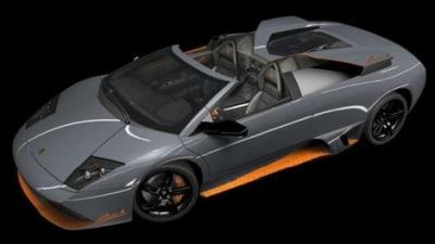 2009 Lamborghini Murciélago LP650-4 Roadster Details Leaked
