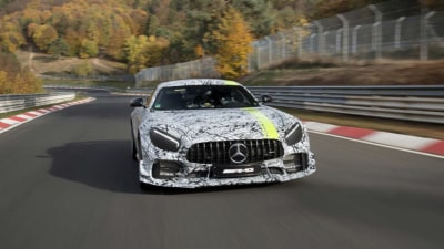 Race-inspired AMG GT announced