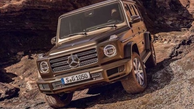New G-Class Leaked Online