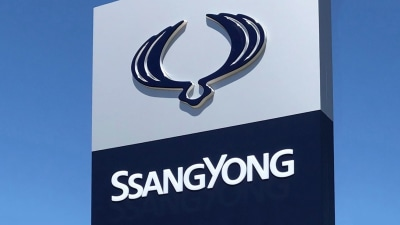 "Ssangyong Australia says ""business as usual"" despite bankruptcy filing in South Korea"