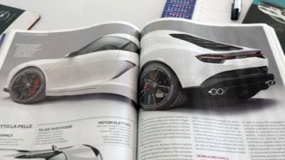 Lamborghini Asterion Revealed In Leaked Photos?