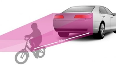 Blindspots Still A Danger In New Cars: RACV