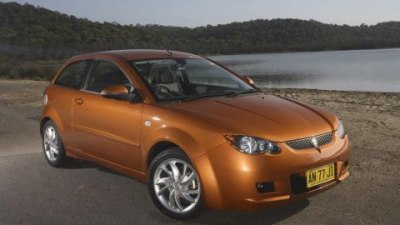 New Pricing For Proton Satria And Your Chance to Win an iPhone