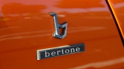 Bertone Confirms Bankruptcy, Seeking Buyer: Report