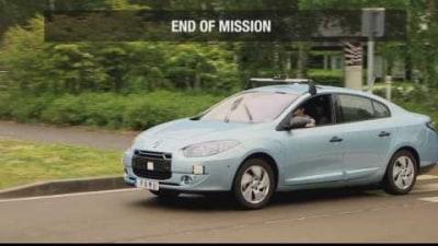 Renault Reveals AUMP Self-Parking Car