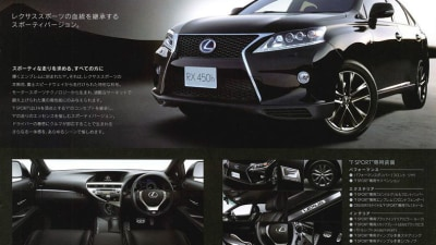 2013 Lexus RX F Sport And Facelift Surfaces Online In Leaked Images