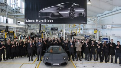 Lamborghini build the 3,000th Murcielago