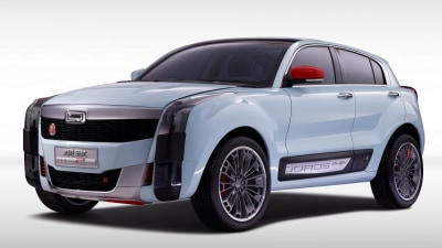 Qoros 2 PHEV Compact SUV Concept Revealed In Shanghai