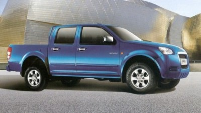 Great Wall Motors to Introduce Expanded Ute Range