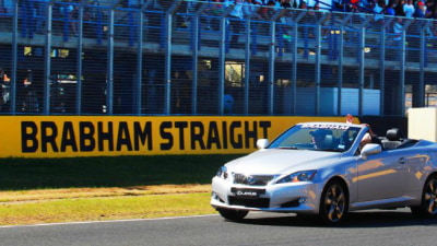 Sydney Motorsport Park Long Track Named Brabham Circuit