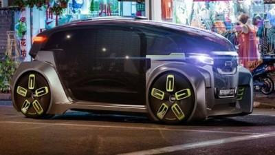 Qoros Q Concept Previewed Ahead Of LA Auto Show