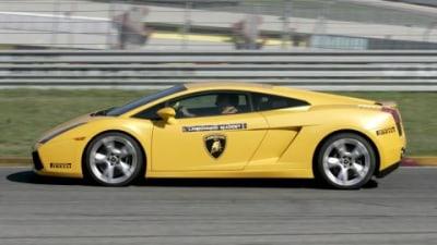 Automobili Lamborghini Announces Lamborghini Academy Programme For 2009