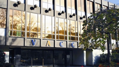 VACC Leadership Battle: Apathy May Decide $150million Prize