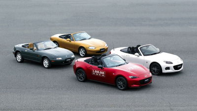 Sunday 7: The best special edition MX-5s