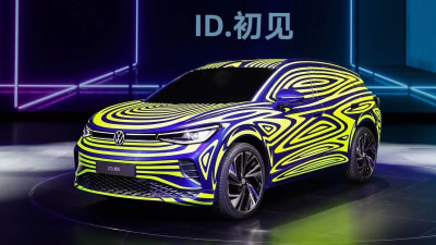 2020 Volkswagen ID.4 teased in China