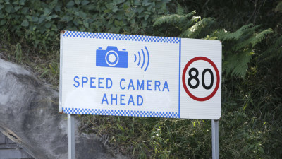 Speed cameras are nothing more than cynical revenue raisers
