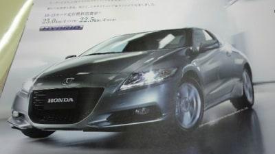 2011 Honda CR-Z Details Revealed In Leaked Brochure; Mugen Version Surfaces