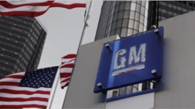 'New General Motors' Surfaces After 40 Day Bankruptcy
