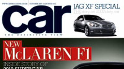 Mclaren to produce new V8 P11 supercar