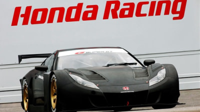 Honda NSX HSV-10 GT SuperGT Race Car Revealed In Leaked Image