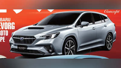 2020 Subaru Levorg 'prototype' leaked ahead of debut