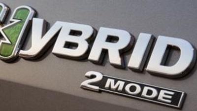 GM begins production of Worlds most advanced hybrid transmission