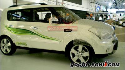 Kia SOUL Goes Hybrid For Shanghai Auto Show