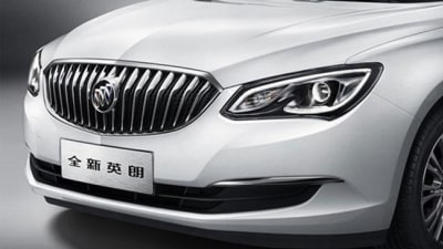 New Buick Excelle Teaser Could Hint At Holden Astra Styling