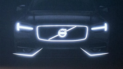 2015 Volvo XC90 SUV Concept Teased In Coupé Presentation
