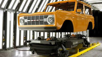 This company has made an insertable electric chassis for classic cars