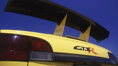GM Trademarks GTS-R Name In Australia - Swansong For HSV?