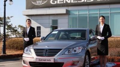 Hyundai Genesis officially unveiled for the Korean press