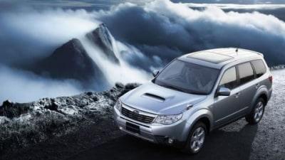 2009 Subaru Forester to debut downunder at Melbourne International Motor Show