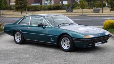 Got $20,000 To Spend? That's A Corolla, i30, Or... A V12 Ferrari
