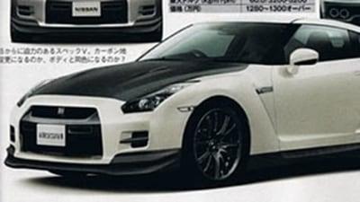 Nissan R35 GT-R Spec-V speculation
