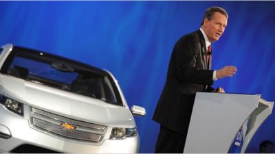 GM Restructuring Plan: Cutting 47,000 Jobs, Seeking USD$30 Billion Aid To Avoid Collapse